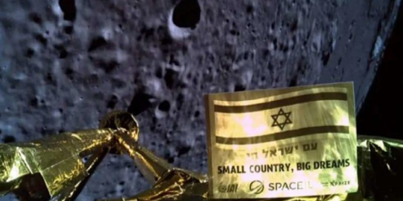 Israel Moon Landing fails as Lunar Lander crashes