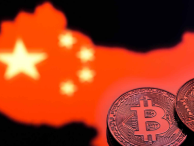 Bitcoin mining is to be eliminated in China