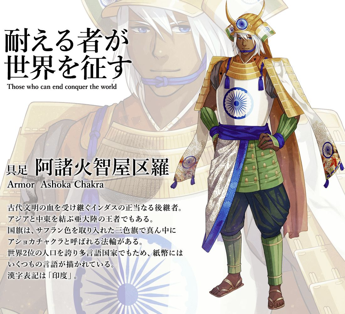 Tokyo Olympics 2020 : Indian Flag personification as Anime Samurai is pretty amazing!