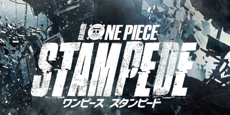 One Piece Stampede: Anime Trailer Highlights
