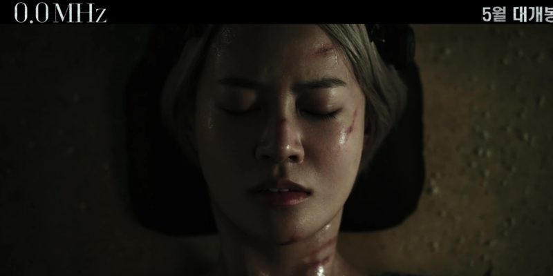 Jung Enu Ji reminisces the past in the light of her new horror film 0.0MHz