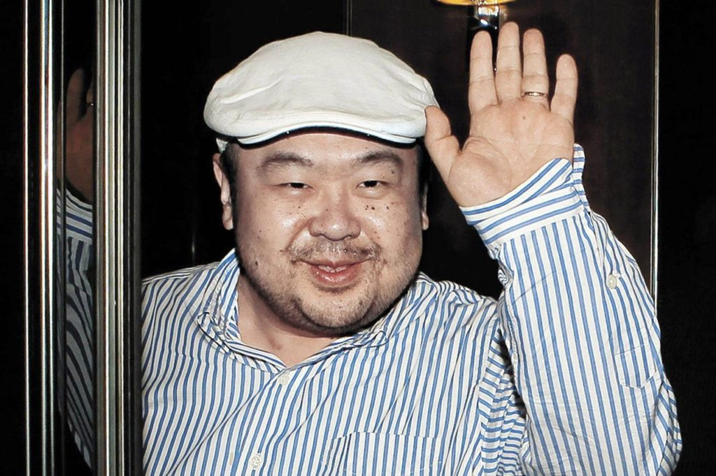 Kim Jong Un's step brother Kim Jong Nam was a CIA agent and was killed in 2017 in Malaysia