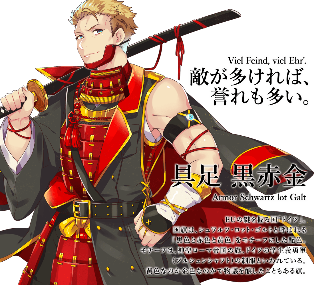 Indian Flag's personification as Anime Samurai for Tokyo Olympics 2020 is pretty amazing!
