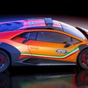 Lamborghini Sterrato concept specially made for off-road