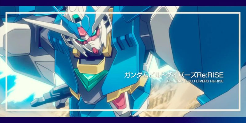 Gundam Build Divers trailer
