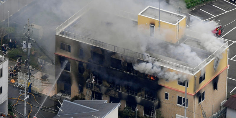 Kyoto Animation studio burnt building to be replaced by a public park