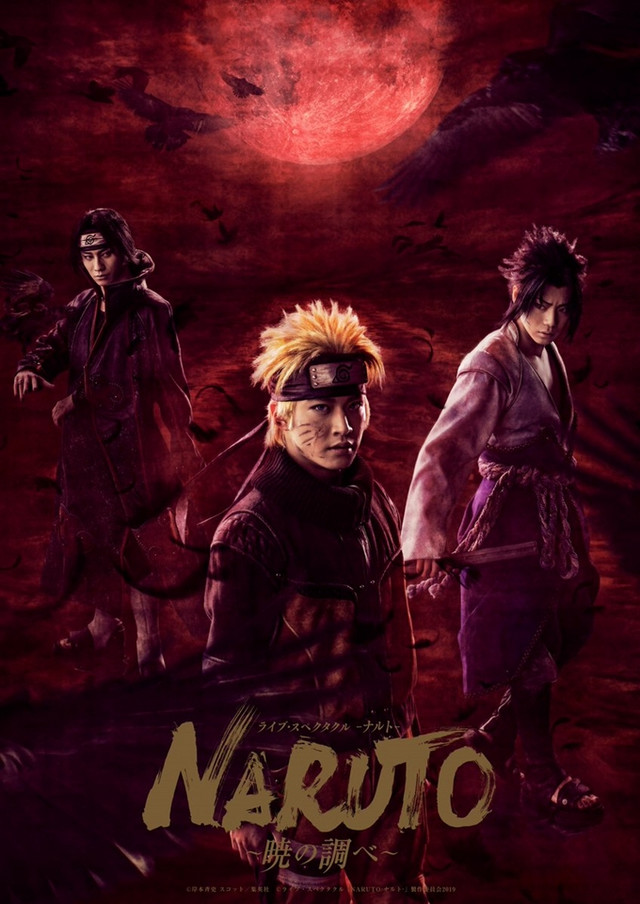 Live Spectacle Naruto with new exclusive visuals