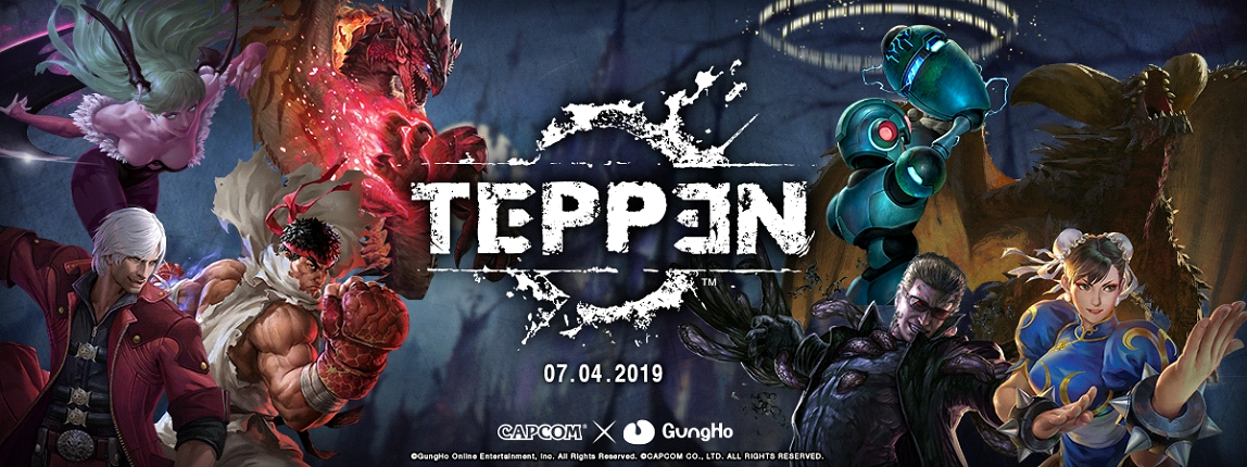 Teppen launched as Capcom's New Card based Game!