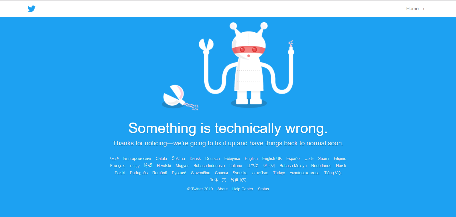 Twitter down: Site not working worldwide; More than 5,000 Outage Reports Received