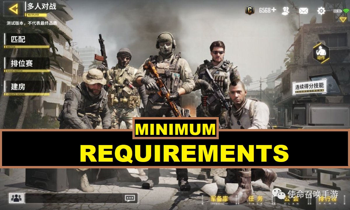Call of Duty Requirements