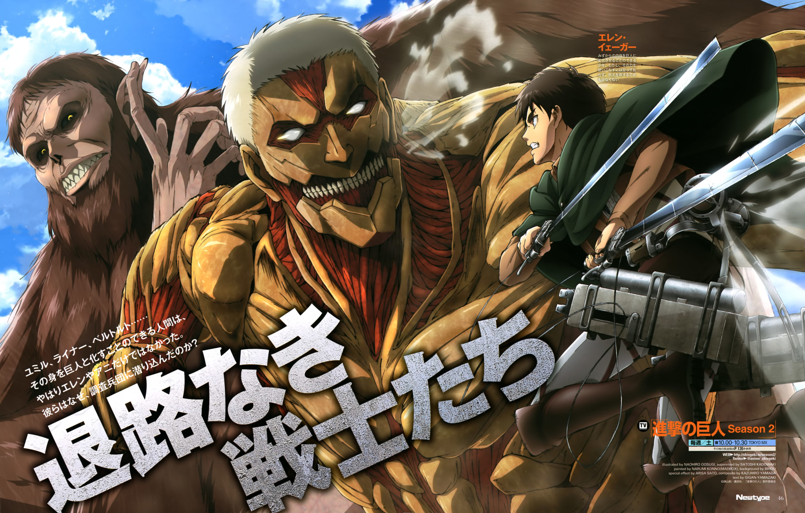 Attack on Titan Chapter 137 Plot Predictions, Spoilers ...